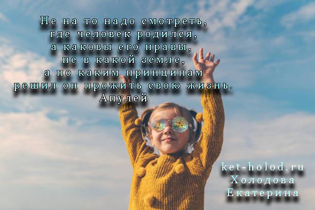 цитаты о смысле жизни 6